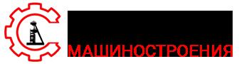 ООО «Компания Угольного Машиностроения»  -